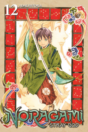 Noragami: Stray God 12 by Adachitoka