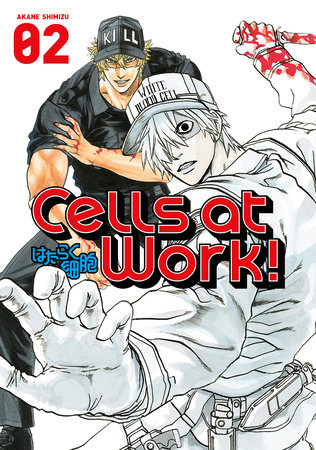 Cells at Work! 2 by Akane Shimizu