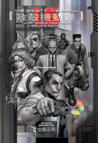 The Ghost in the Shell 1.5 Deluxe Edition
