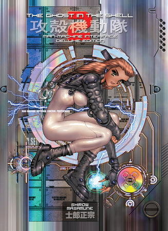 The Ghost in the Shell 2 Deluxe Edition by Shirow Masamune