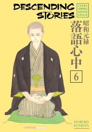 Descending Stories: Showa Genroku Rakugo Shinju 6 by Haruko Kumota