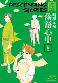 Descending Stories: Showa Genroku Rakugo Shinju 8