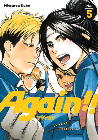 Again!! 5 by Mitsurou Kubo