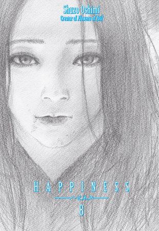 Happiness 8 by Shuzo Oshimi
