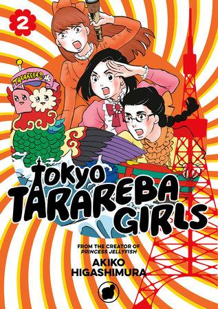 Tokyo Tarareba Girls 2 by Akiko Higashimura