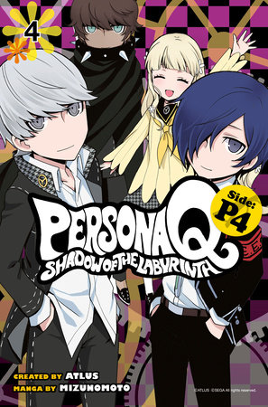 Persona Q: Shadow of the Labyrinth Side: P4 Volume 4 by Mizunomoto