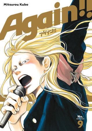 Again!! 9 by Mitsurou Kubo