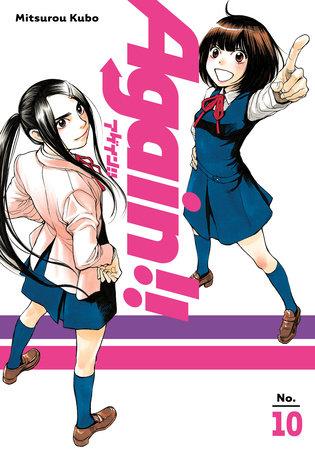Again!! 10 by Mitsurou Kubo