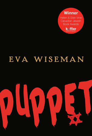 Puppet by Eva Wiseman