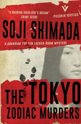 The End of the Moment We Had by Toshiki Okada | PenguinRandomHouse