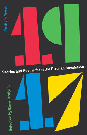 1917: Stories and Poems from the Russian Revolution by