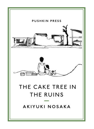 The Cake Tree in the Ruins by Akiyuki Nosaka