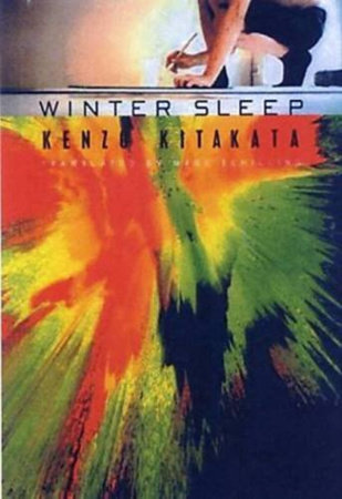Winter Sleep by Kenzo Kitakata