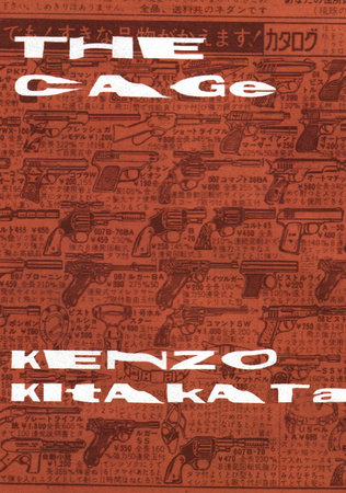 The Cage by Kenzo Kitakata