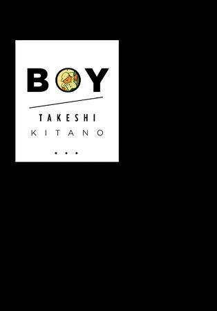 Boy by Takeshi Kitano