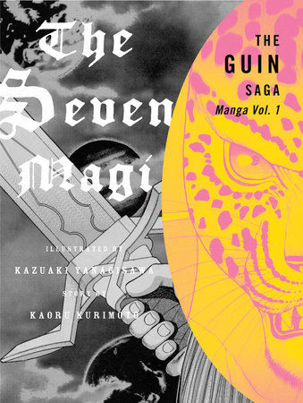 The Guin Saga Manga, Volume 1 by