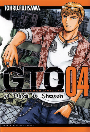 GTO: 14 Days in Shonan, Volume 4