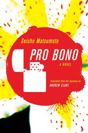 Pro Bono by Seicho Matsumoto