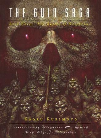 The Guin Saga: Book Three: Battle of Nospherus by Kaoru Kurimoto