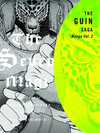The Guin Saga Manga, Volume 2 by Kaoru Kurimoto