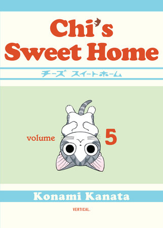 Chi's Sweet Home, volume 5 by Kanata Konami