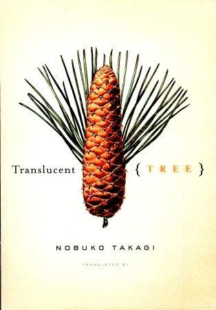 Translucent Tree by Nobuko Takagi