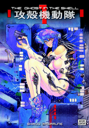 The Ghost in the Shell 1 by Shirow Masamune