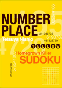 Number Place: Yellow