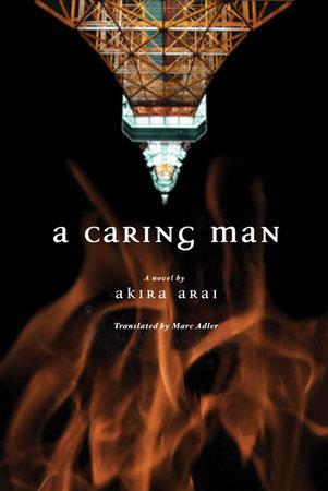 A Caring Man by Akira Arai