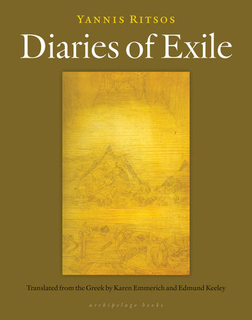 Diaries of Exile by Yannis Ritsos