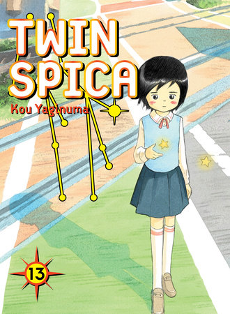 Twin Spica, Volume: 13 by Kou Yaginuma