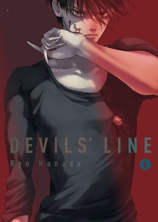 Devils' Line, 4 by Ryo Hanada