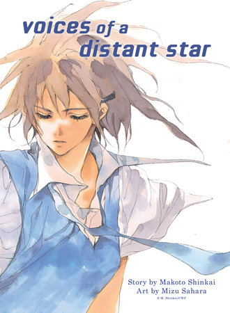 Voices of a Distant Star by Makoto Shinkai