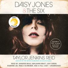 Daisy Jones & The Six Cover