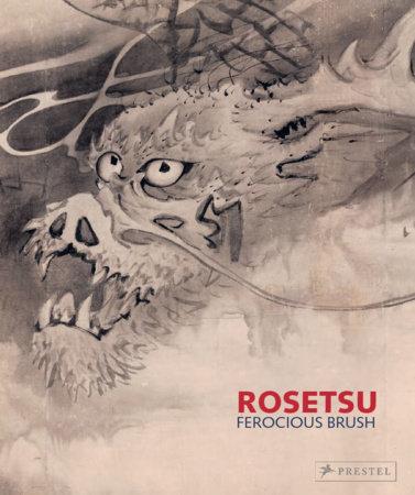 Rosetsu by Matthew McKelway