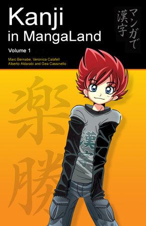 Kanji in MangaLand