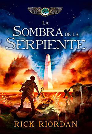 La sombra de la serpiente / The Serpent's Shadow