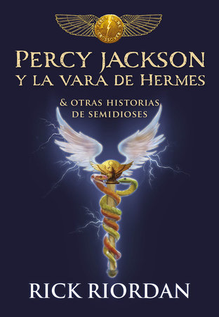 Heroes Of Olympus The Demigod Diaries Pdf